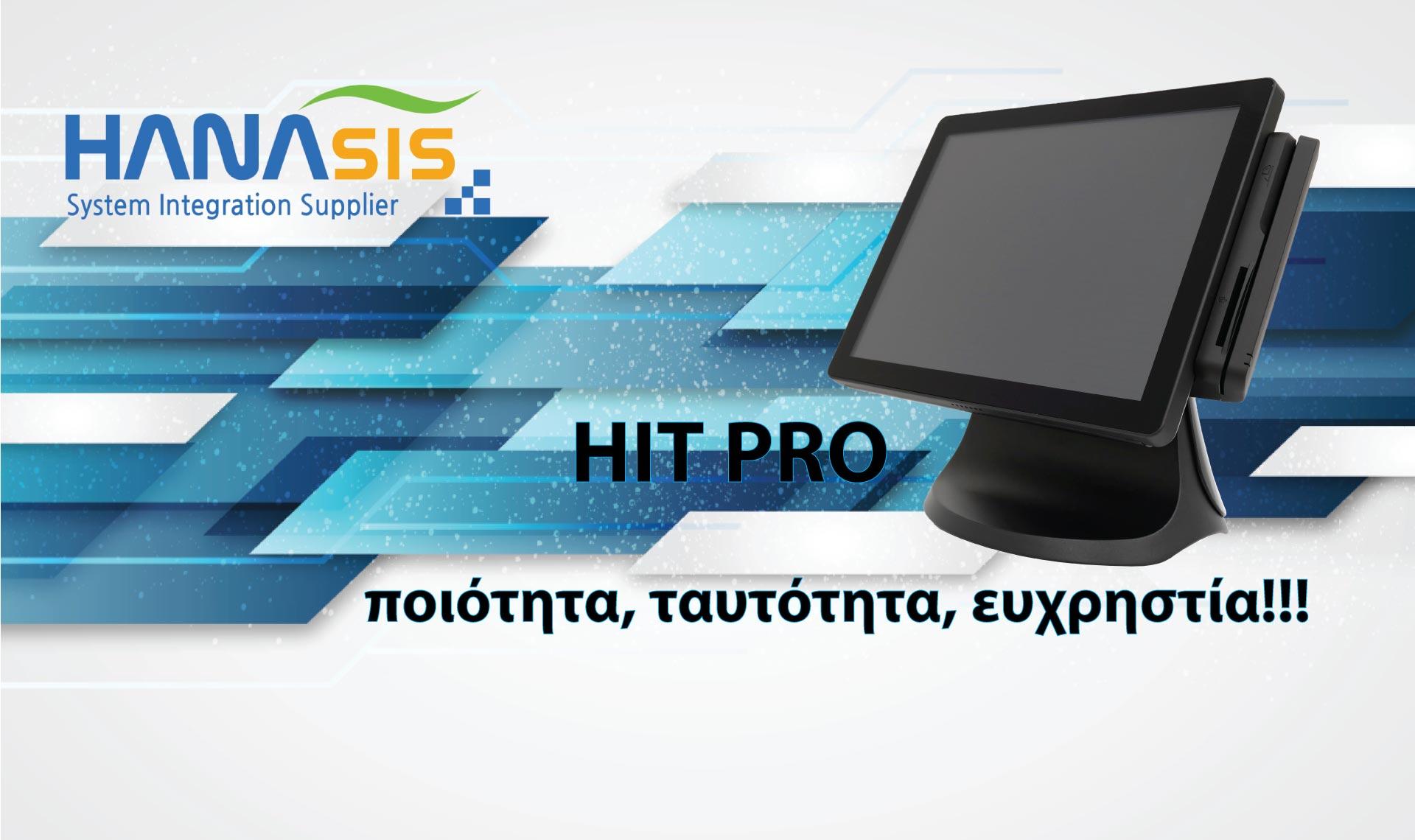 Hanasis pos systems